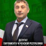 Абубакаров Идрис Магамедович