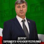 Бердукаев Сайпи Джамлайлович
