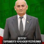 Абубакаров Мансур Лукич