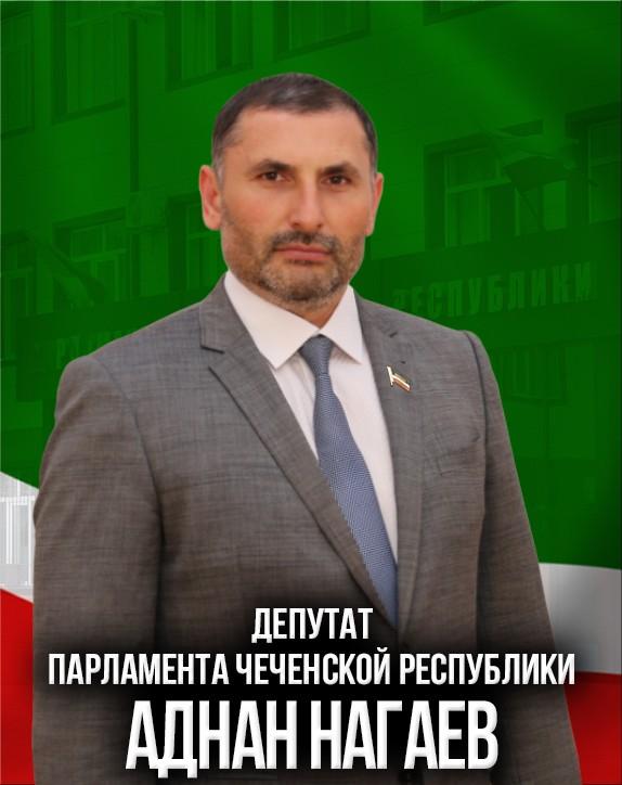 Тагиев Эскерхан Султанович