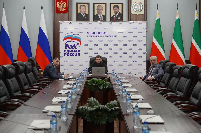 М. Даудов принял участие в заседании Президиума Генсовета «Единой России»