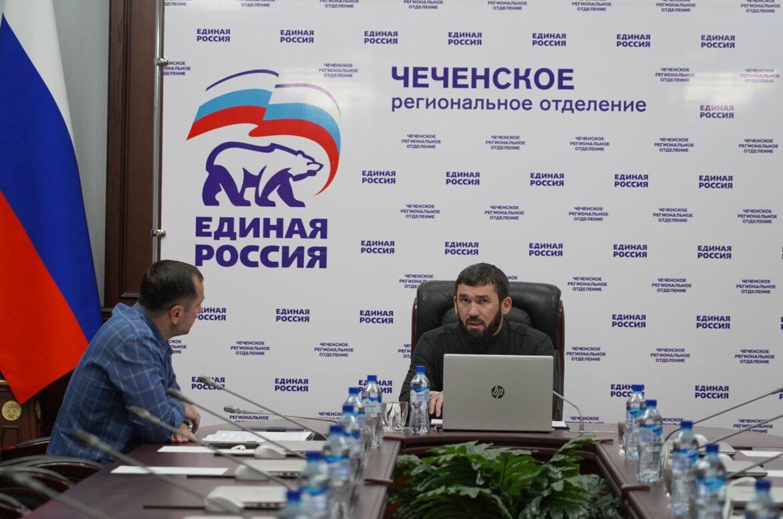 Магомед Даудов принял участие в совместном заседании Высшего и Генерального советов «Единой России»