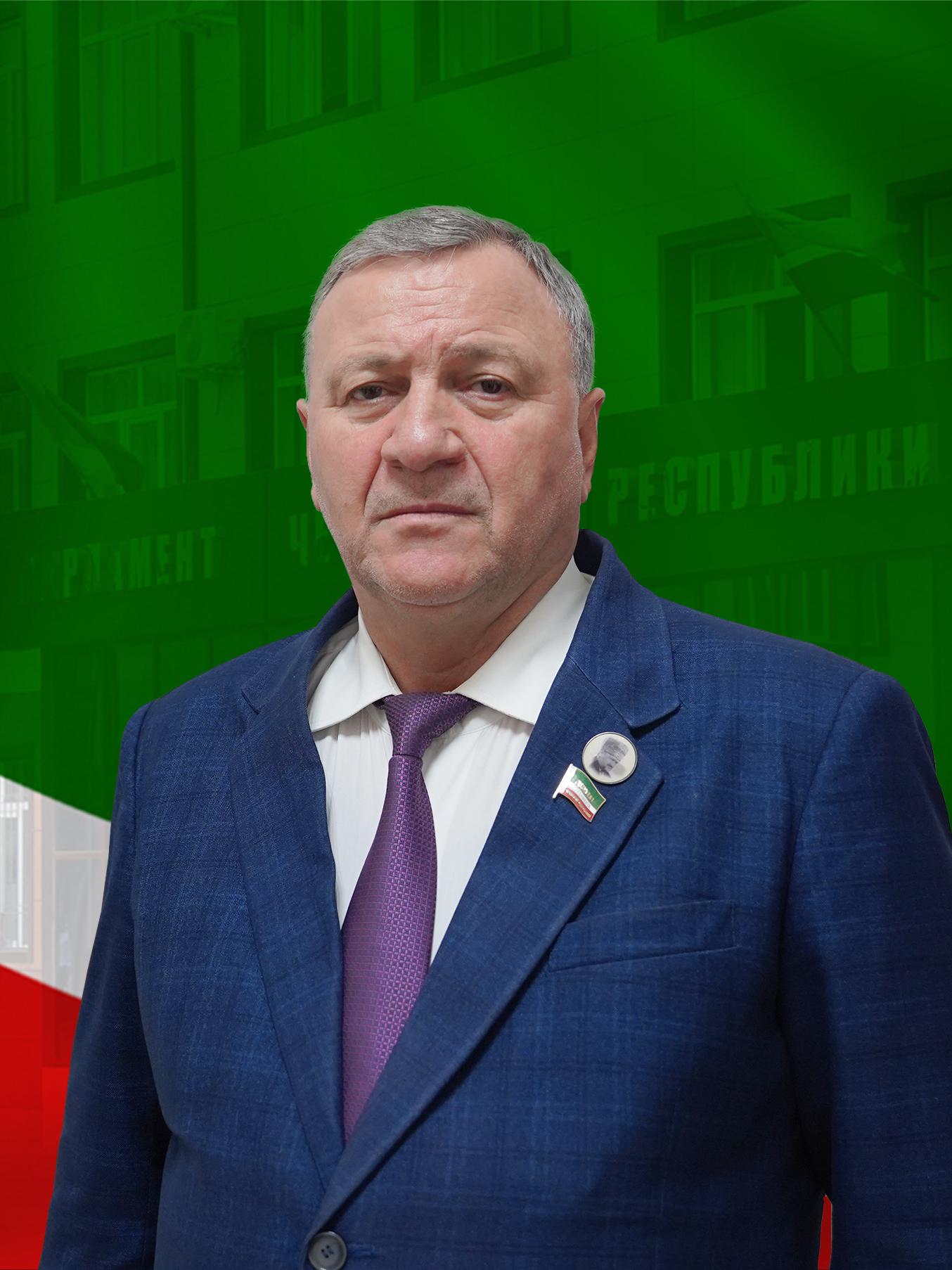 Гучигов Али Джебирович