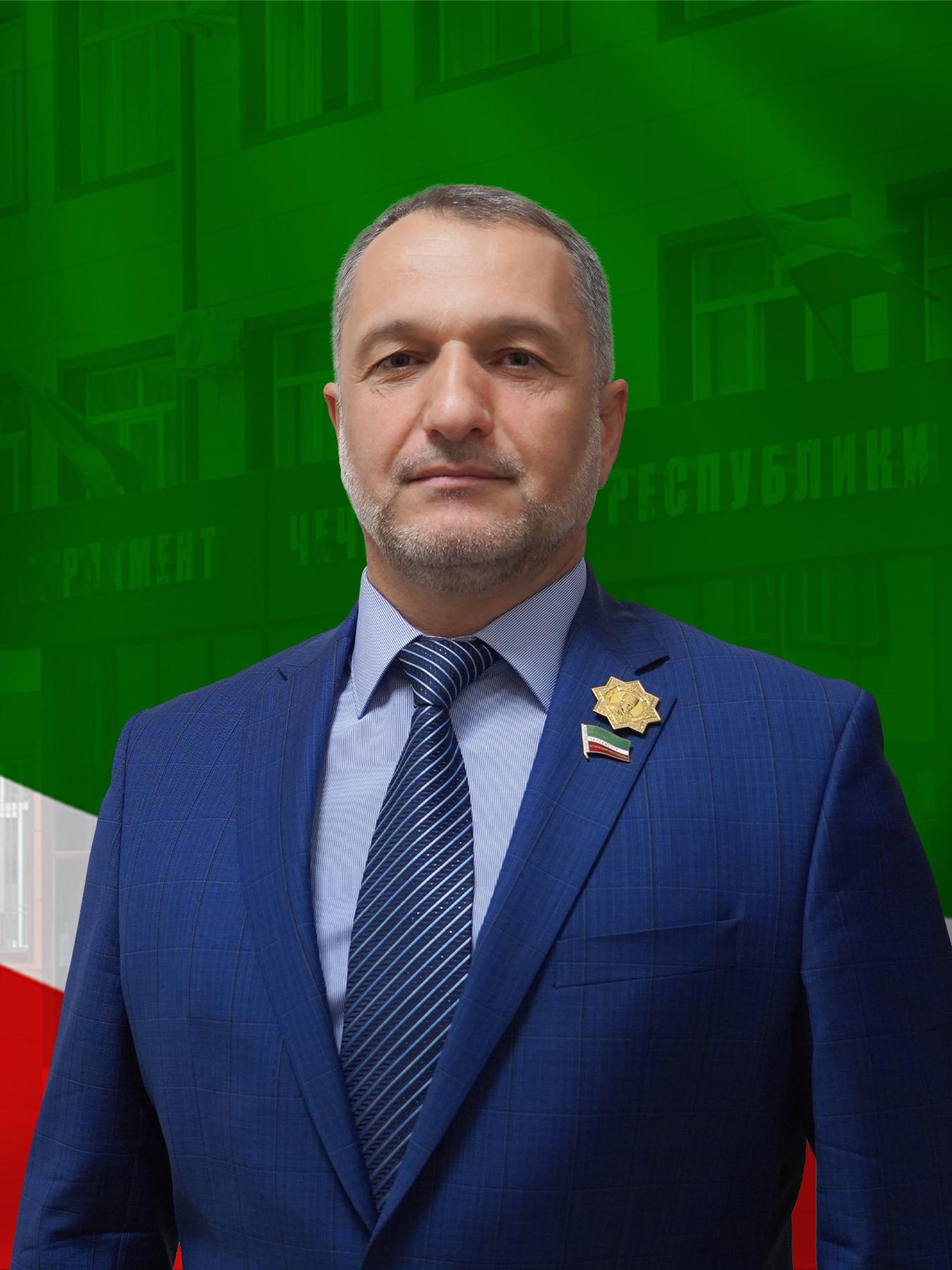 Кадыров Хусейн Хожахмедович