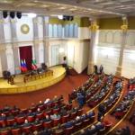 Рамзан Кадыров провел расширенное совещание