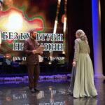 М. Даудов принял участие в мероприятии по случаю 90-летия театра им. Ханпаши Нурадилова
