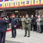 В Грозном вручили ключи от служебных квартир военнослужащим и сотрудникам Управления Росгвардии по ЧР